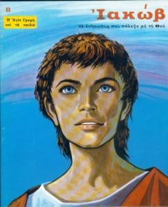 book55