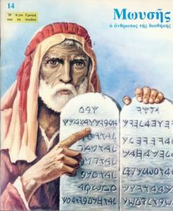 book61
