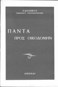 book79