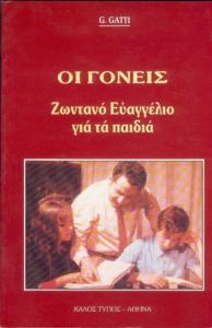 book86
