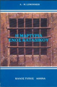 book40