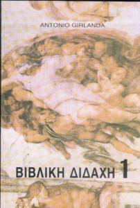 book70