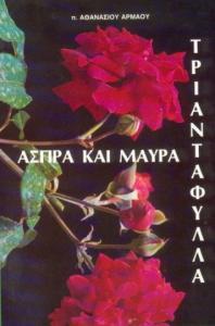 book74