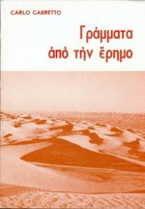 book88